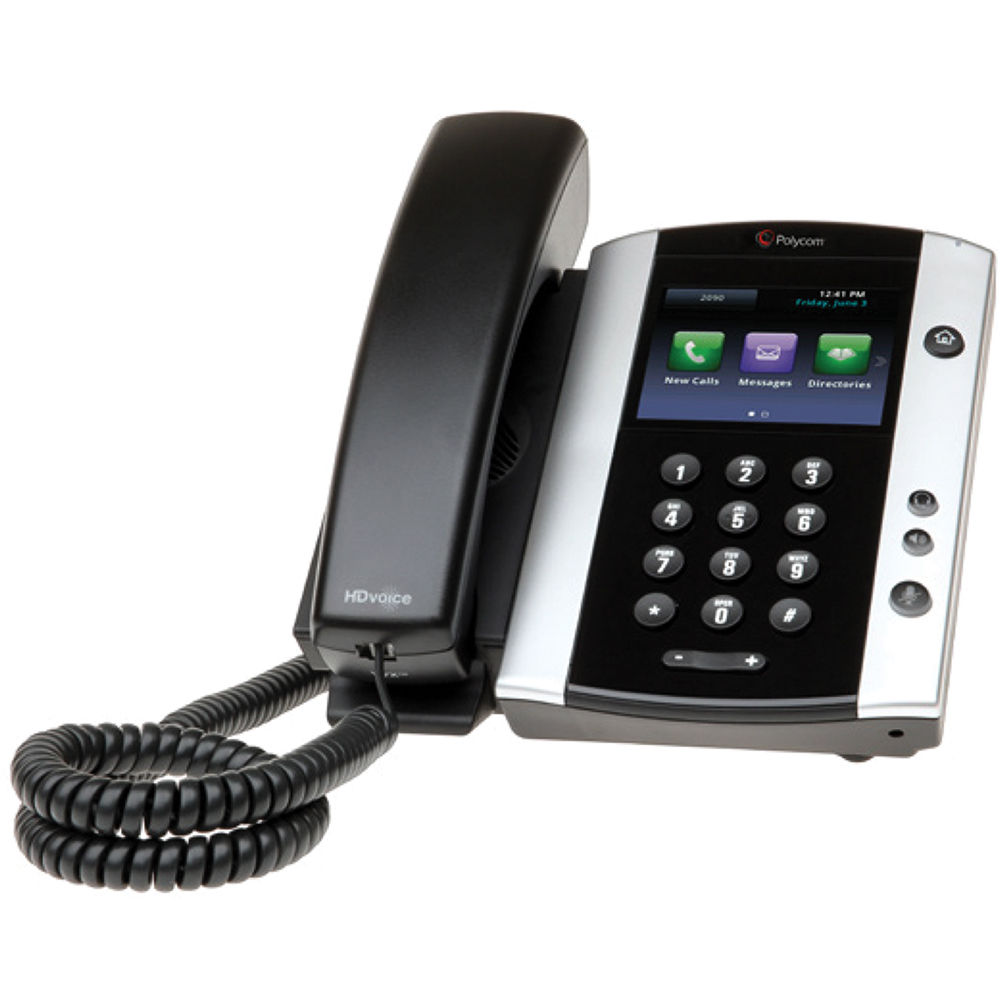 What are the essential features of the IP phone
